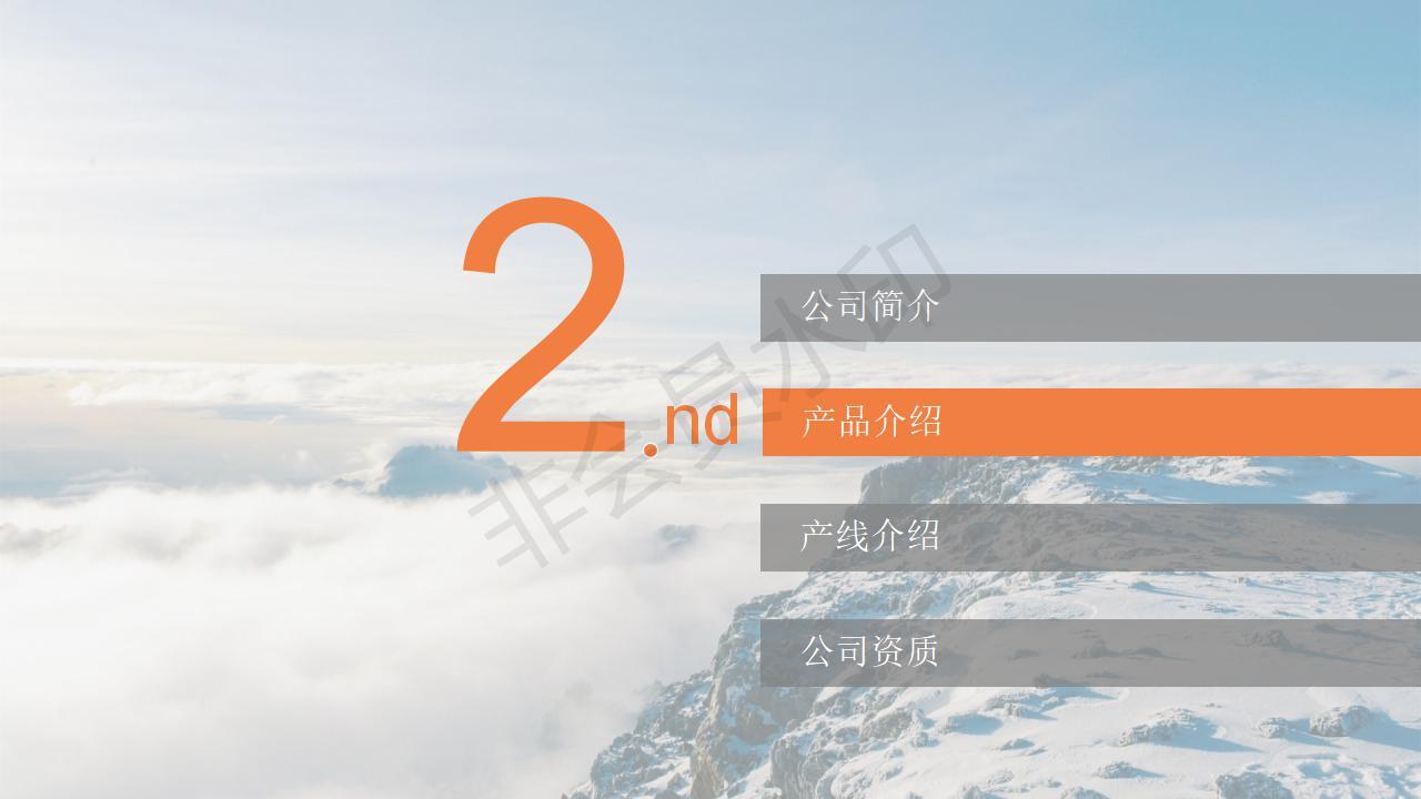 昆山阳光绝缘材料有限公司简介刘美简化_06.jpg