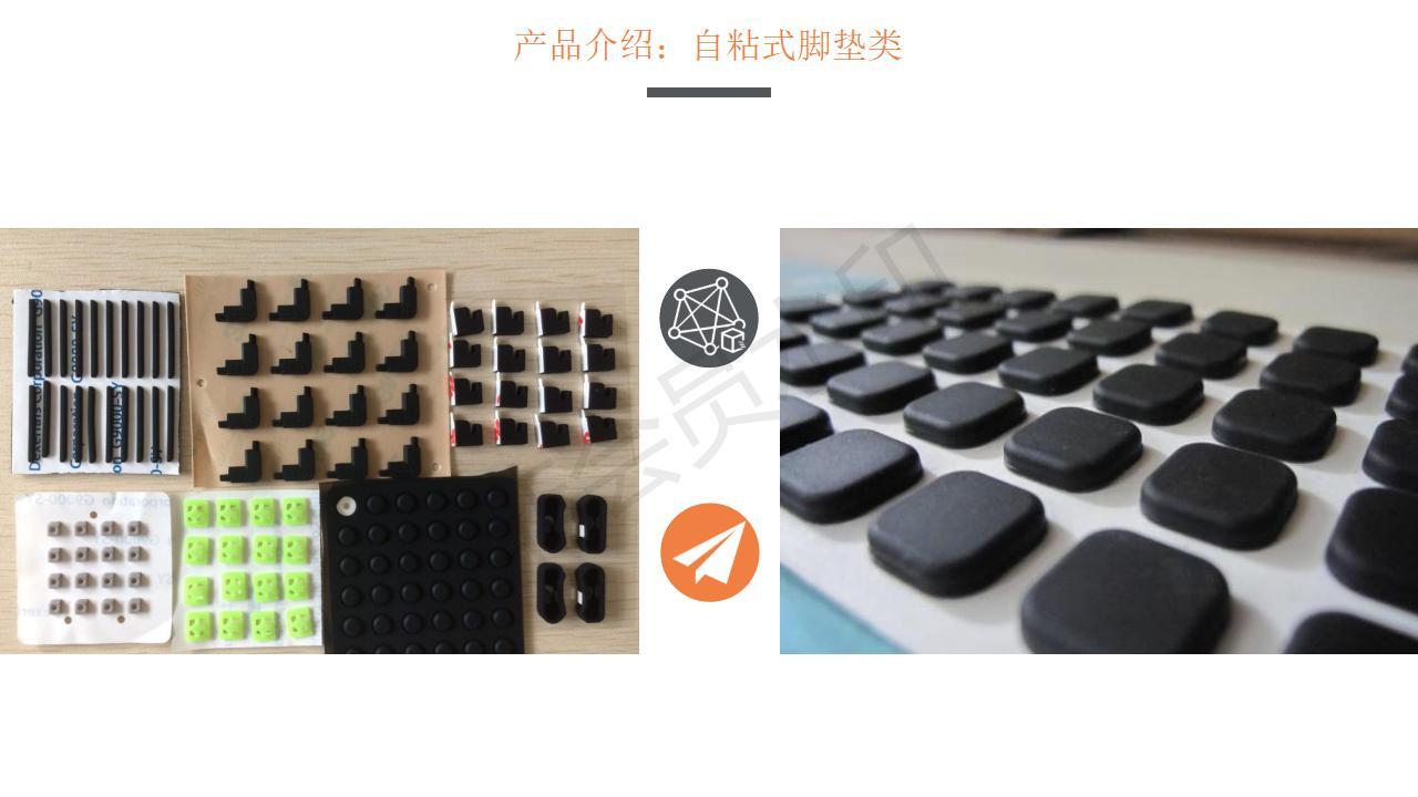 昆山阳光绝缘材料有限公司简介刘美简化_07.jpg