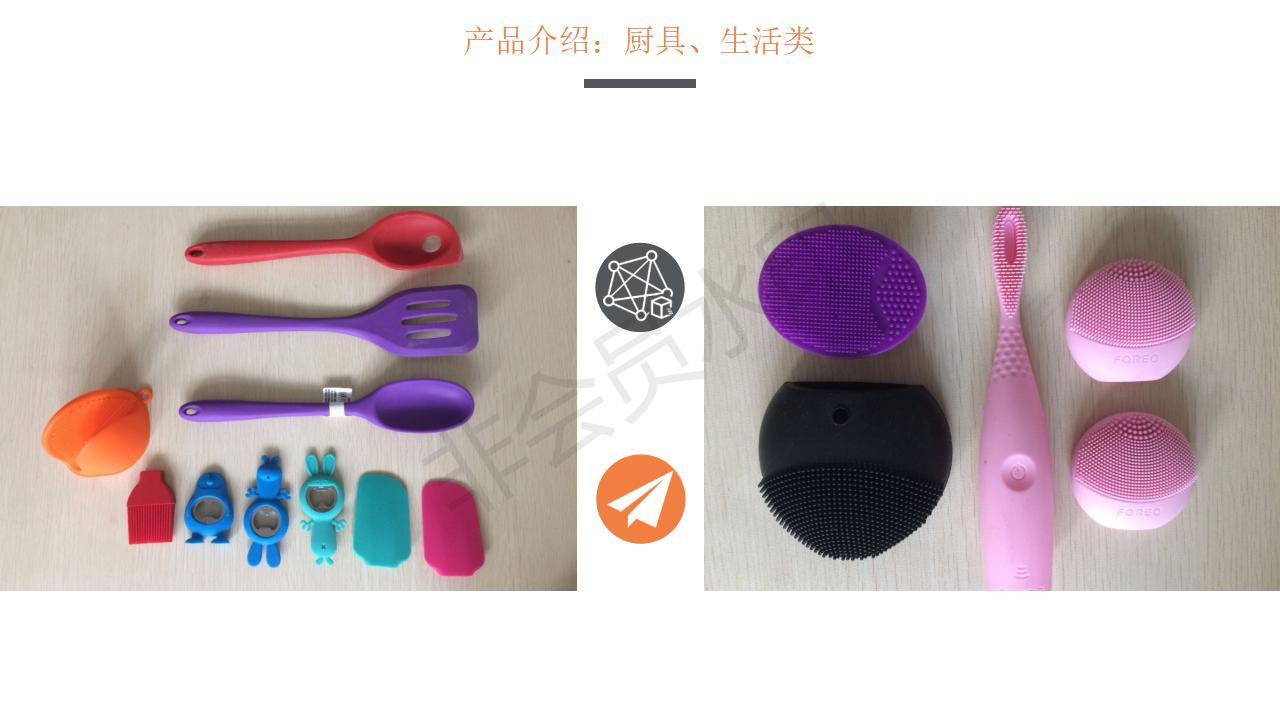 昆山阳光绝缘材料有限公司简介刘美简化_09.jpg
