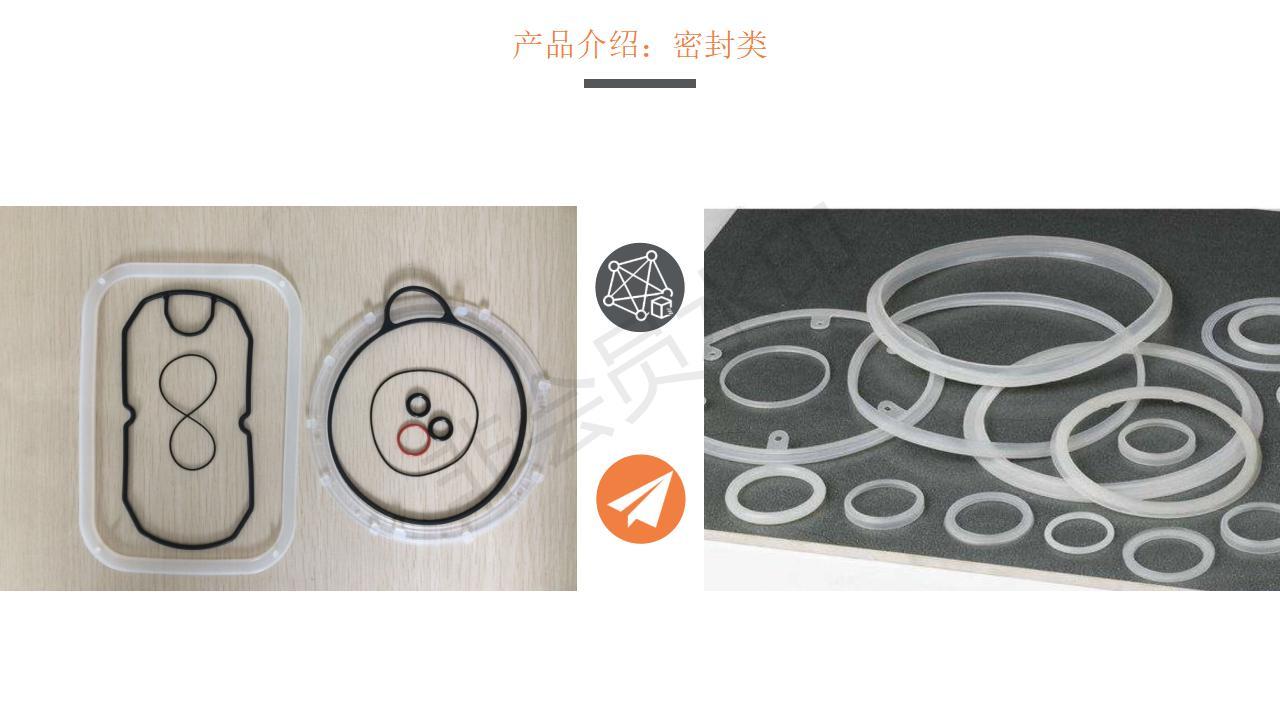 昆山阳光绝缘材料有限公司简介刘美简化_10.jpg
