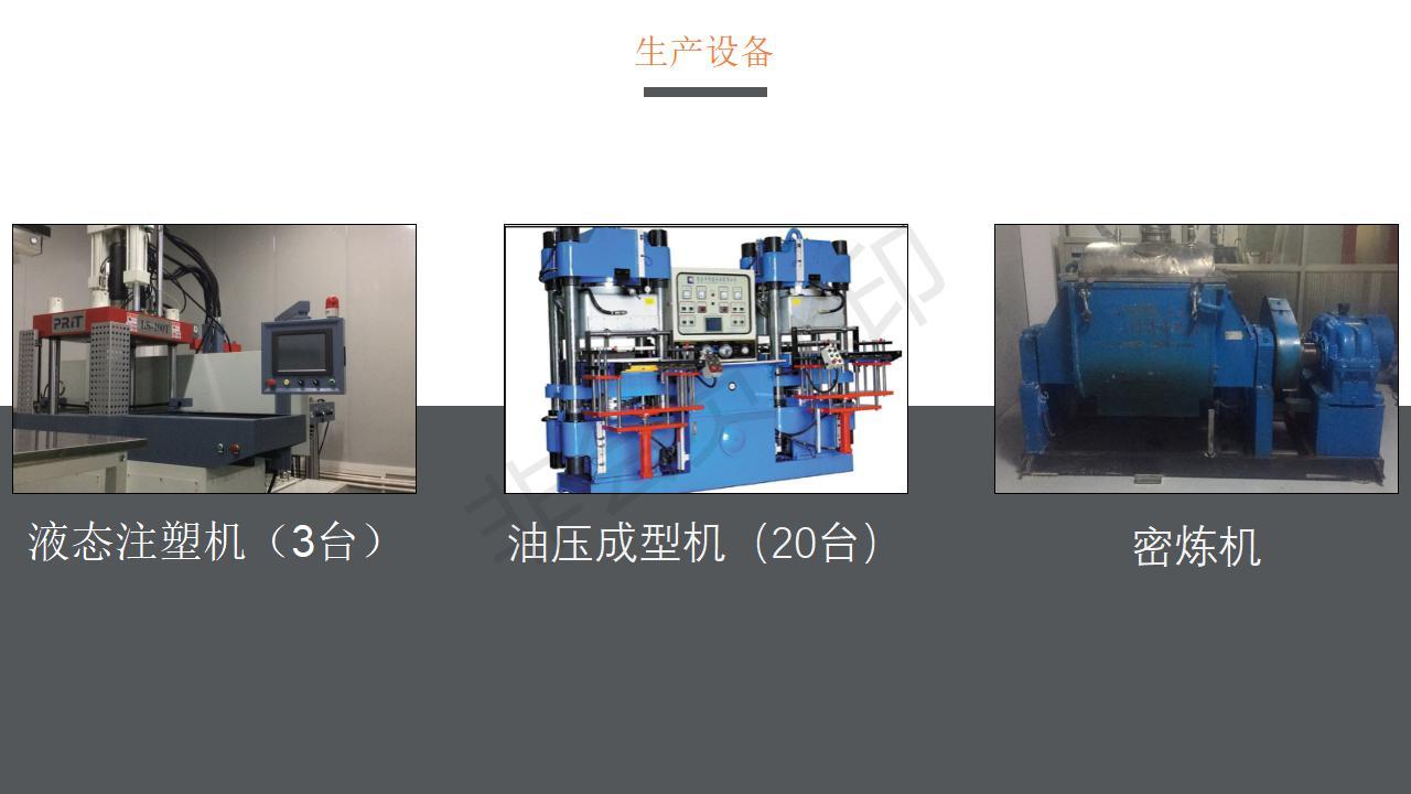 昆山阳光绝缘材料有限公司简介刘美简化_19.jpg