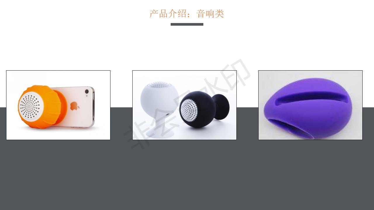昆山阳光绝缘材料有限公司简介刘美简化_17.jpg