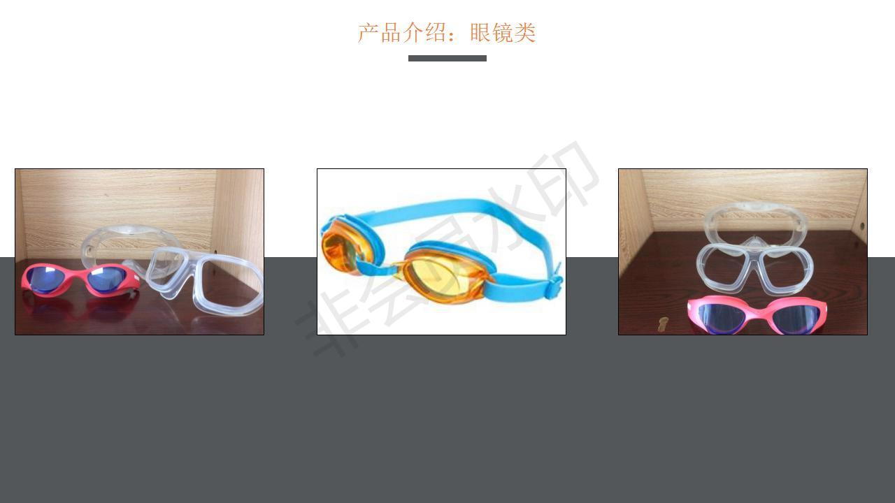 昆山阳光绝缘材料有限公司简介刘美简化_15.jpg