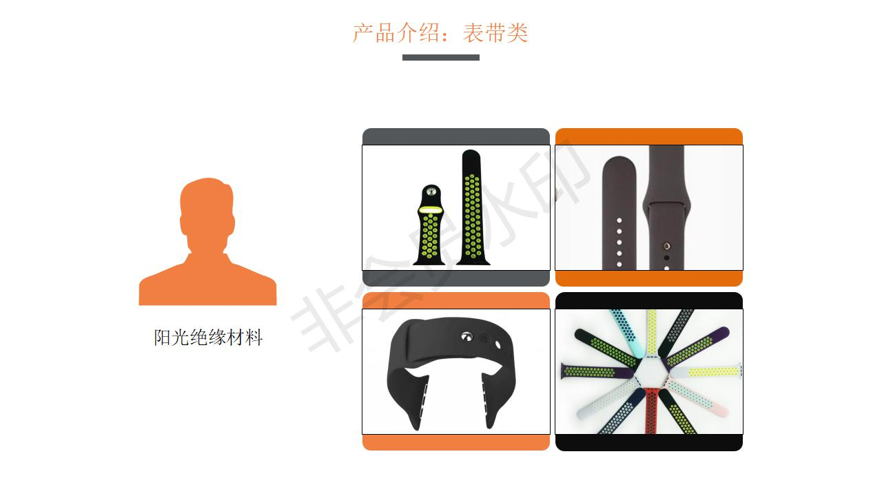 昆山阳光绝缘材料有限公司简介刘美简化_11.jpg