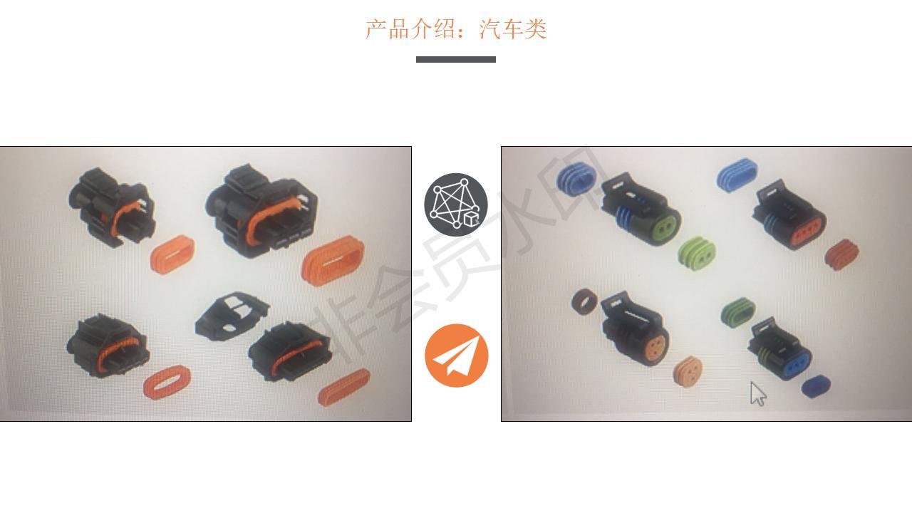昆山阳光绝缘材料有限公司简介刘美简化_13.jpg