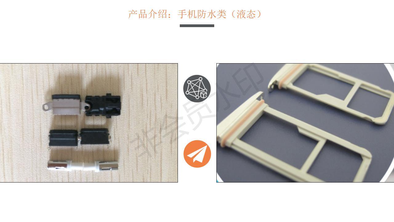 昆山阳光绝缘材料有限公司简介刘美简化_16.jpg