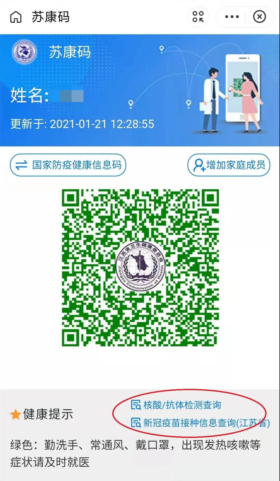 微信图片_20210130191034.jpg
