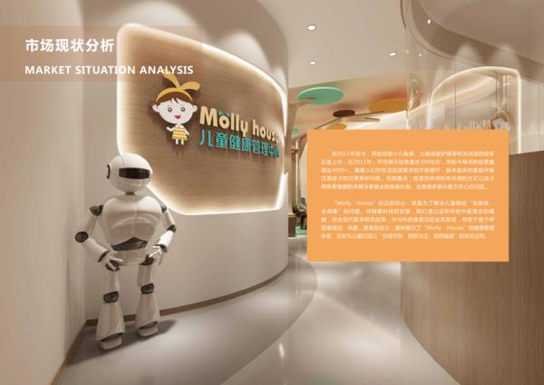 莫莉画册竖版20200102_6.png