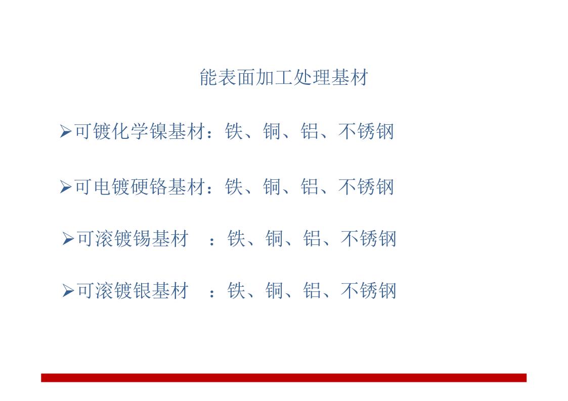 1_舜江科技简介-PPT兰继保_8.png