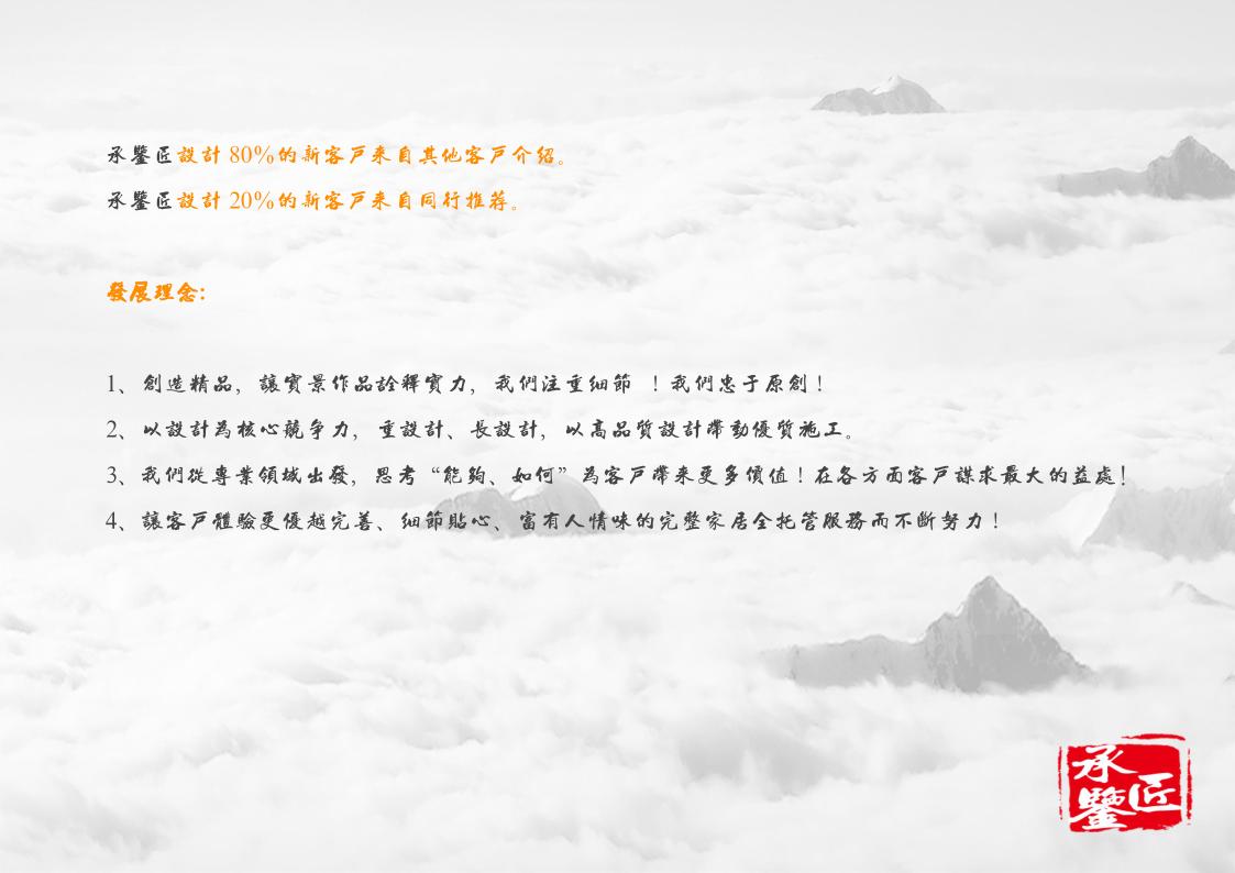 覃建安_9.png