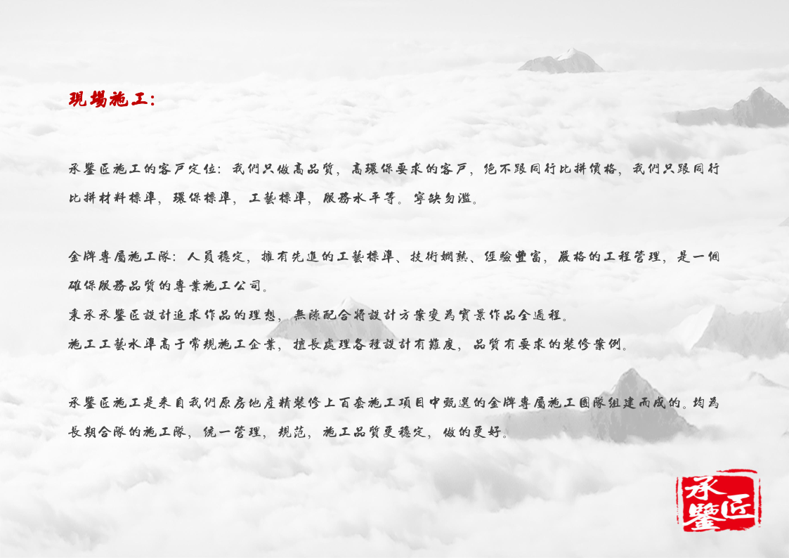 覃建安_13.png