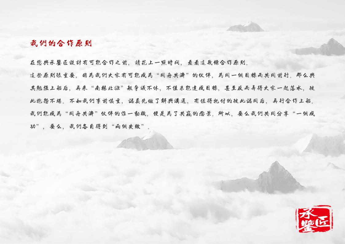 覃建安_19.png