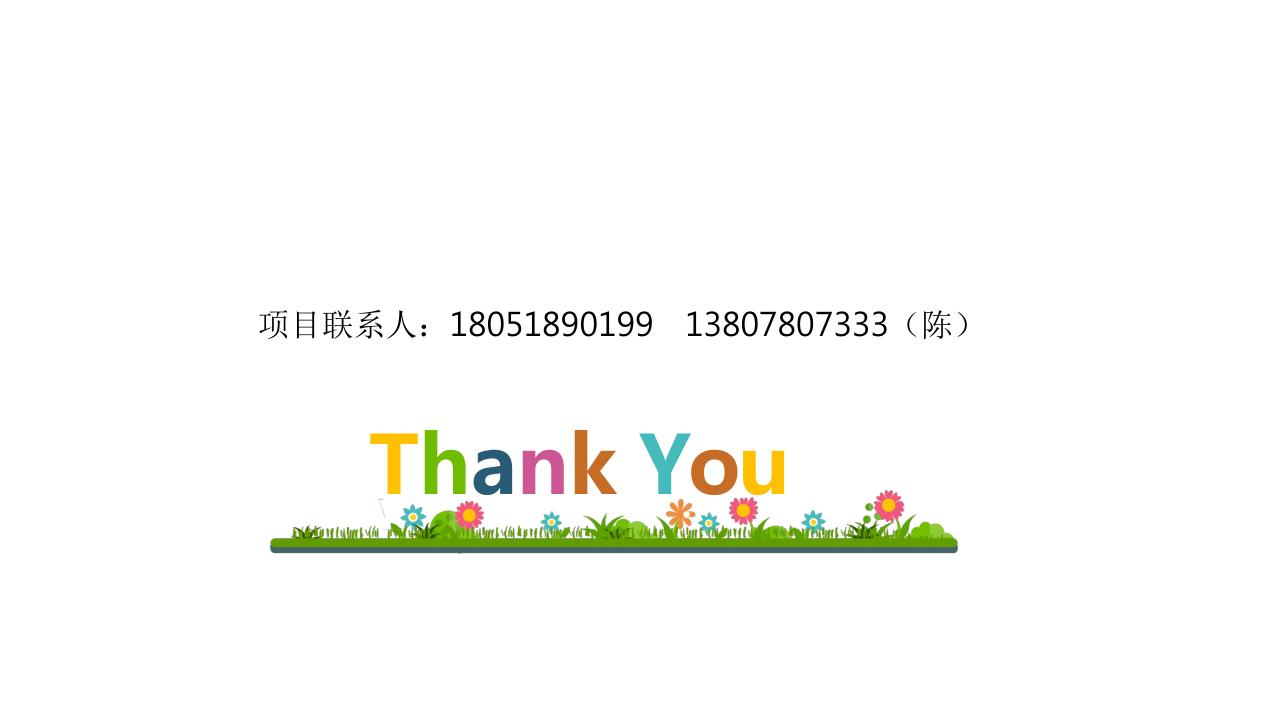 陈爽_15.png