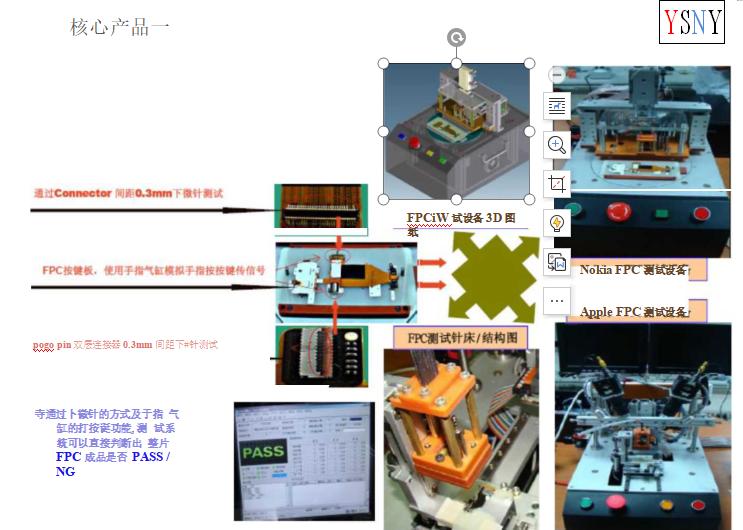 微信图片_20210113153511.png